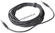 HK AUDIO Link Cable for L.U.C.A.S Nano 300 and 600 Series Линковочный кабель