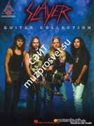 HAL LEONARD 690813 SLAYER – GUITAR COLLECTION нотный сборник