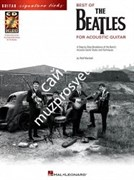 HAL LEONARD 695453 BEST OF THE BEATLES FOR ACOUSTIC GUITAR нотный сборник (CD в комплекте)